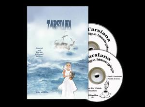 Tarsiana: An Ancient Story, Bilingual Edition <br />(10 and up)