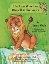 El leòn que se vio en el agua (TheLionWhoSawHimself in the Water)
